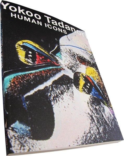 画像1: 横尾忠則 肖像図鑑 Yokoo Tadanori HUMAN ICONS (1)