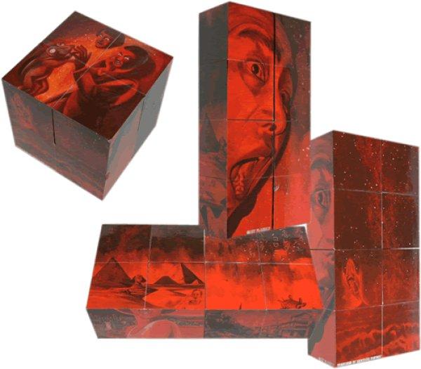 画像1: アート・キューブ 赤の時代 (1)