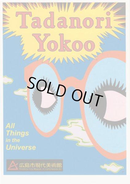 画像1: ポストカード Tadanori Yokoo-All Things in the Universe Type D ブルー (1)