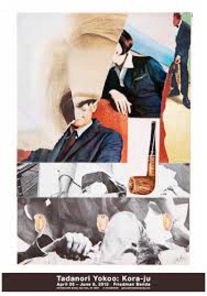 画像1: ポストカード Tadanori Yokoo : Kora-ju ver.2 (1)