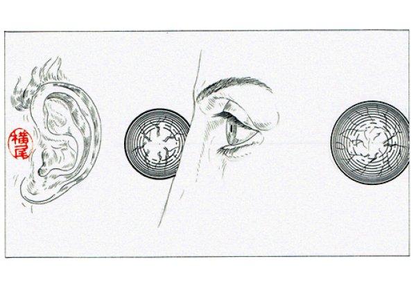 画像1: ポストカード Fantasy Flowers  Wind Patterns (4)  目と耳 (1)