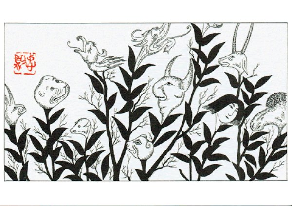 画像1: ポストカード Fantasy Flowers  Rough Seas (6)  花が顔 (1)