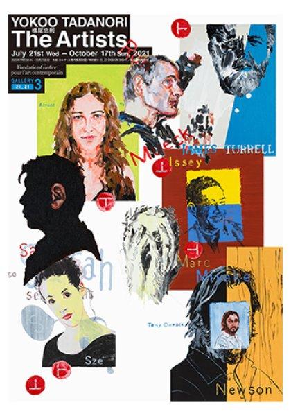 画像1: ポストカード The Artists (1)