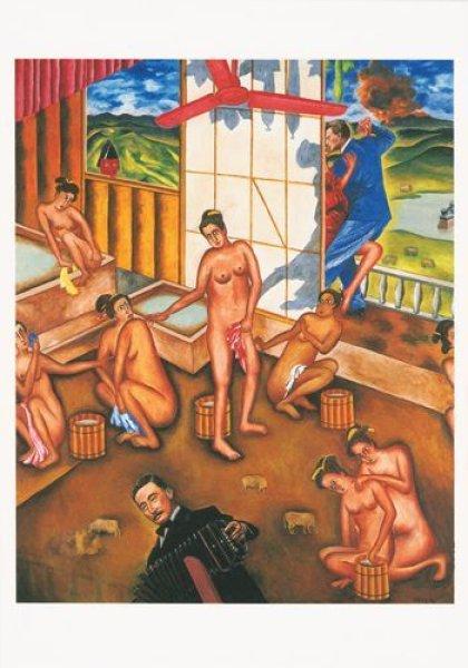 画像1: ポストカード 踊るデュシャン、弾く漱石 (1)