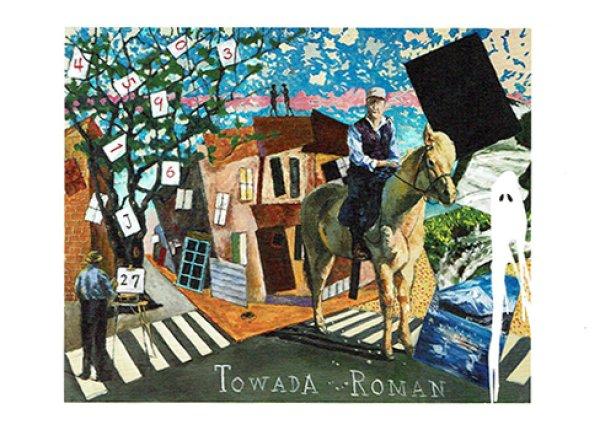 画像1: ポストカード Towada Roman (1)