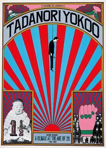 ポスター TADANORI YOKOO